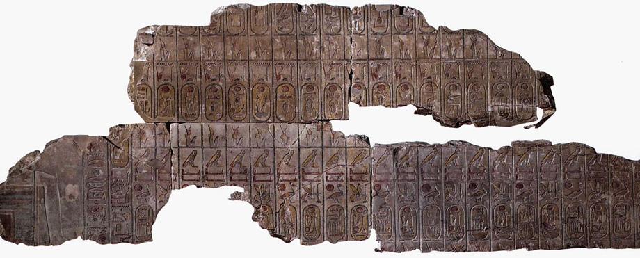 410-древняя-книга
