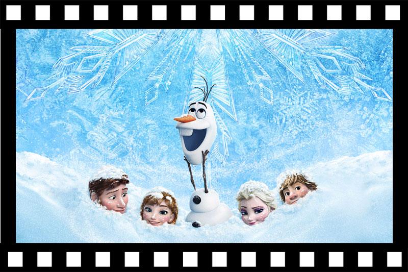 mult-frozen-141