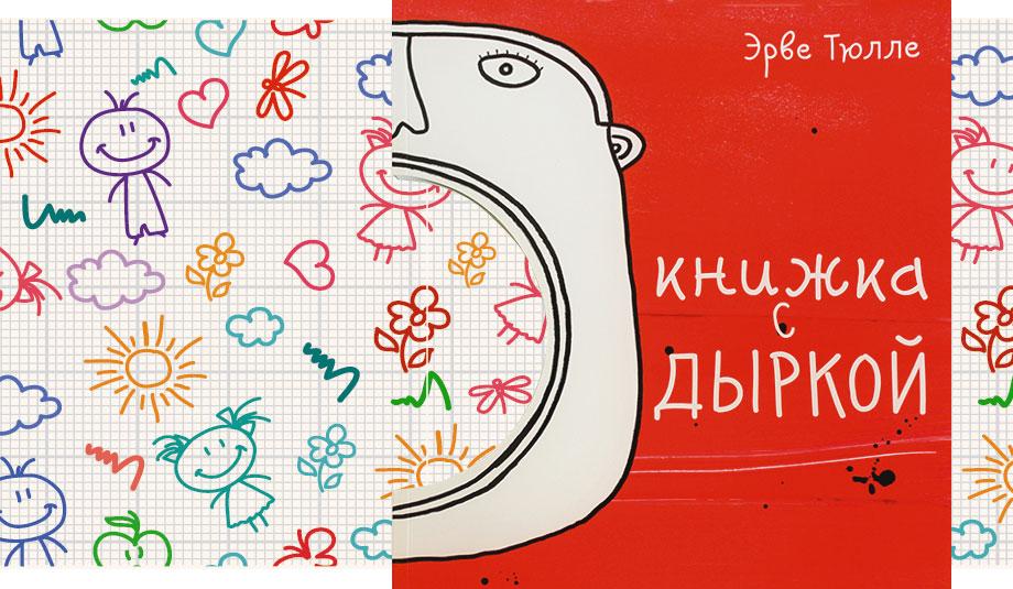 book-dirka-0