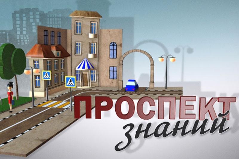 2015-prospekt-1