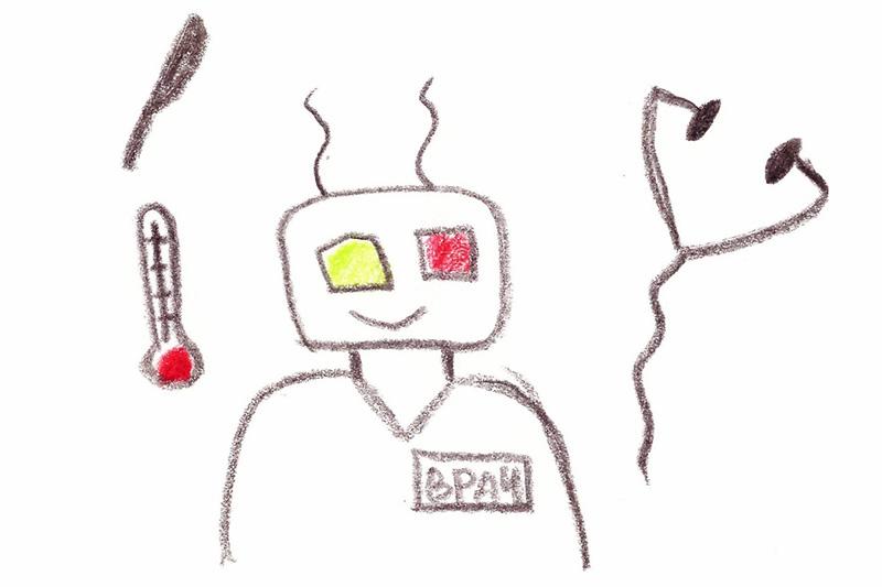 2020-professii-medik-robot
